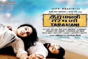 Taramani-news-610x330
