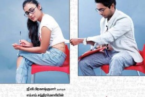 AyuthaPoojai Wishes Poster Of 100 % Kaadhal Movie