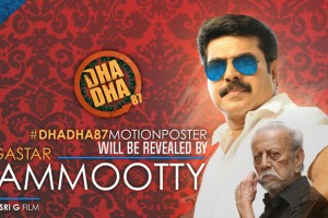 DhaDha87-Motion-Poster-Today
