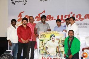 Thiru Vi Ka Poonga Final Poster Release (7)