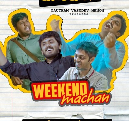weekend machan 2